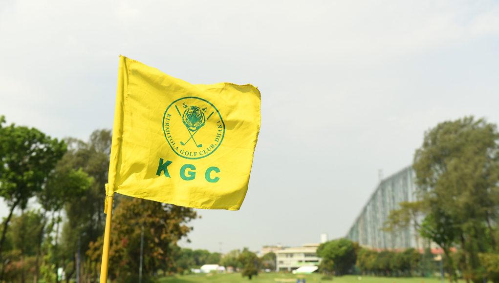 Bangabandhu Cup Golf Open 2020